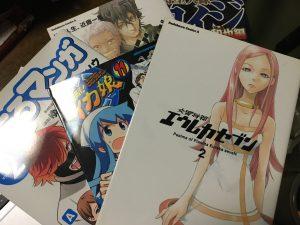 漫画好きっす(・∀・)b