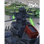 宇宙戦艦ヤマト2199 星巡る方舟 動画