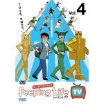 Peeping Life TV シーズン 1 ?? 動画