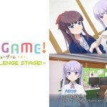 New game! 4話 動画