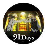 91Days 4話 動画