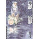 蟲師 動画 25話