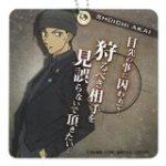 名探偵コナン 動画 498話