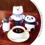 しろくまカフェ 動画 42話