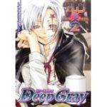 D.Gray-man 動画 89話