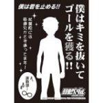 弱虫ペダル 2期 動画 10話