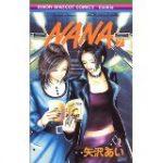 アニメ NANA 8話