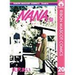 アニメ NANA 43話