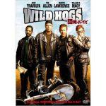 wild hogs 団塊ボーイズ 動画