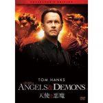 天使と悪魔 動画