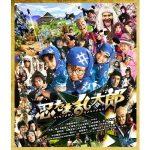忍たま乱太郎 映画 2011 動画