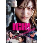 ICHI 映画 動画
