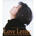 Love letter 映画 無料