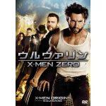 ウルヴァリン:x-men ZERO 動画
