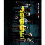 judge/ジャッジ 動画