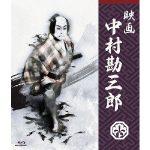 映画 中村勘三郎 動画