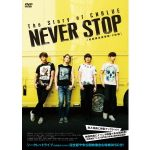 The Story of CNBLUE NEVER STOP 動画
