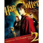 ハリーポッターと秘密の部屋 無料視聴