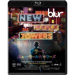 blur: NEW WORLD TOWERS 動画