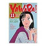YAWARA! 動画 63話