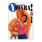 YAWARA! 動画 26話
