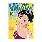 YAWARA! 動画 29話