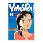 YAWARA! 動画 34話