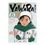 YAWARA! 動画 60話