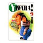 YAWARA! 動画 68話