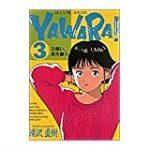 YAWARA! 動画 58話