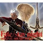 Fate stay night 動画 1話
