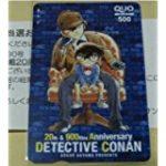 名探偵コナン 動画 648話