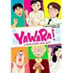 YAWARA! 動画 107話