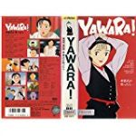 YAWARA! 動画 108話