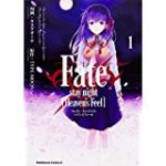 Fate stay night 動画 16話