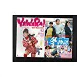 YAWARA! 動画 99話