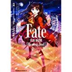 Fate stay night 動画 10話