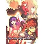 Fate stay night 動画 8話