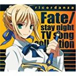 Fate stay night 動画 17話