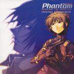 Phantom アニメ
