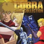 cobra THE animation 動画