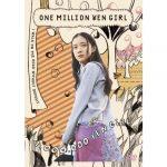 百万円と苦虫女 映画 無料