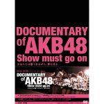 AKB48+1 動画