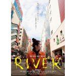 river 映画 動画