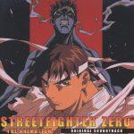ストリートファイターzero THE animation 動画