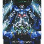 機動戦士ガンダム00 スペシャルエディション 動画