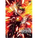 無料アニメ legend of BASARA