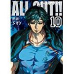 ALL OUT 動画 7話