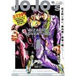 ジョジョの奇妙な冒険 2期 39話 動画