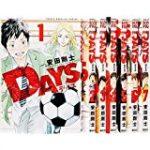 days 24話 動画